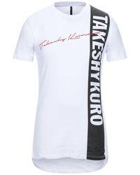 Takeshy Kurosawa T-shirt - White