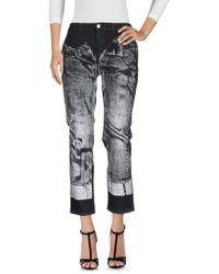 Blugirl Jeans - Denim Trousers - Lyst
