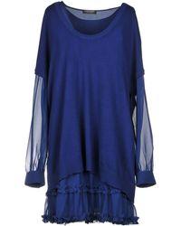 Twin Set - Short Dresses - Lyst