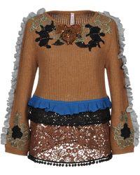 Antonio Marras - Sweater - Lyst