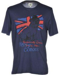 Henry Cotton's - T-shirt - Lyst