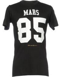 Takeshy Kurosawa - T-shirts - Lyst