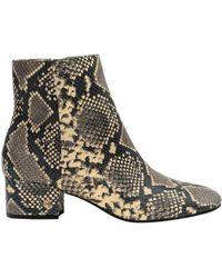 Lauren by Ralph Lauren Ankle Boots - Natural
