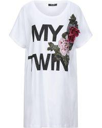 MY TWIN Twinset T-shirt - White