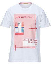Versace Jeans Couture T-shirt à imprimé graphique - Blanc