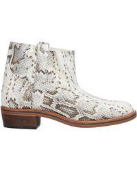 La Botte Gardiane Ankle Boots - White