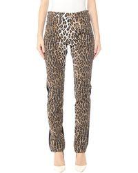 Versace Denim Trousers - Multicolour