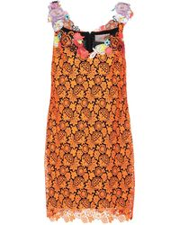 Christopher Kane Short Dress - Orange