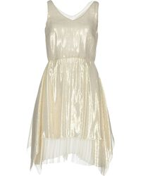 Patrizia Pepe Short Dress - White