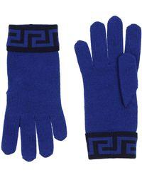 Versace Gloves - Blue