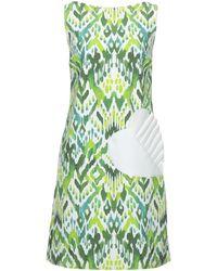La Petite Robe Di Chiara Boni Short Dress - Green