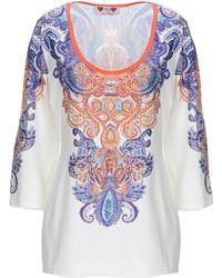 Gai Mattiolo - T-shirt - Lyst