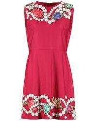 Moschino Vestito corto - Multicolore
