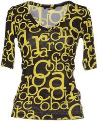 Roccobarocco - T-shirt - Lyst