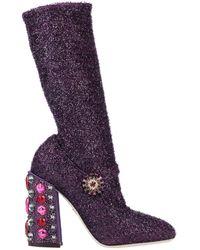 Dolce & Gabbana Stiefel - Lila