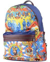 Dolce & Gabbana - Backpacks & Bum Bags - Lyst