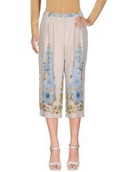 Blugirl Blumarine - 3/4-length Shorts - Lyst