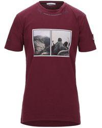 Grey Daniele Alessandrini T-shirt - Purple