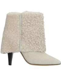 IRO - Ankle Boots - Lyst