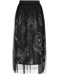 Shirtaporter - Long Skirt - Lyst