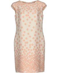 Cinzia Rocca - Short Dresses - Lyst