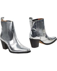 Ganni - Ankle Boots - Lyst