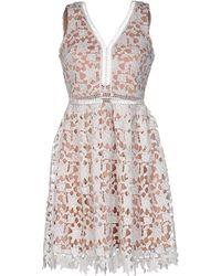 Nunu - Short Dress - Lyst