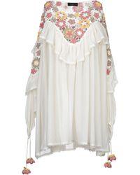 Alanui Short Dress - White