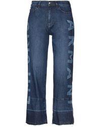 Emporio Armani Denim Pants - Blue