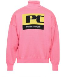 Rassvet (PACCBET) Turtleneck - Pink
