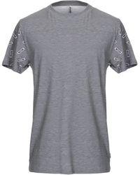 Moschino Camiseta interior - Gris