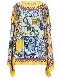 Dolce & Gabbana Blusa - Giallo