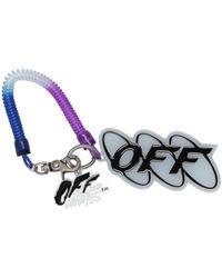 Off-White c/o Virgil Abloh Key Ring - Multicolor