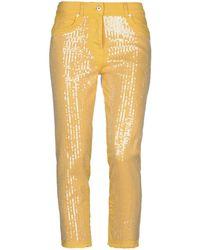 Blumarine Denim Pants - Yellow