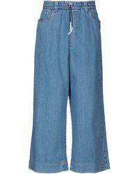 Sunnei Denim Pants - Blue