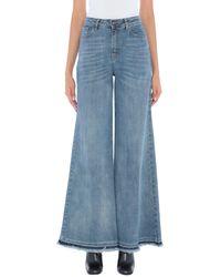 ..,merci - Pantalon en jean - Lyst