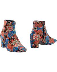 Manoush | Ankle Boots | Lyst