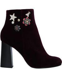 Patrizia Pepe Ankle Boots - Multicolour