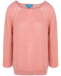 M.i.h Jeans Pullover - Rosa