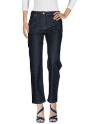 Balenciaga Denim Trousers - Blue