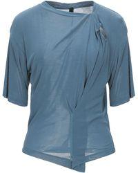 Unravel Project T-shirt - Blue