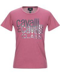 Class Roberto Cavalli - T-shirt - Lyst