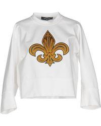 DSquared² Sweat-shirt - Blanc