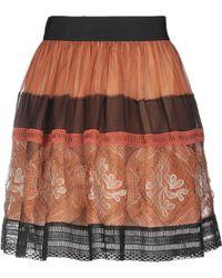 Alberta Ferretti Mini Skirt - Brown