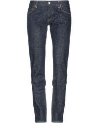 Y-3 - Denim Trousers - Lyst