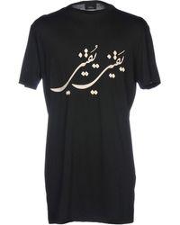 Thamanyah - T-shirt - Lyst