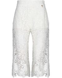 Elisabetta Franchi - 3/4-length Trousers - Lyst