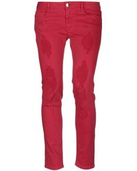 Ki6? Who Are You? Denim Trousers - Red