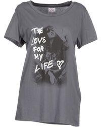 Meltin' Pot - Short Sleeve T-shirt - Lyst