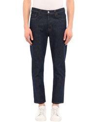 Acne Studios Denim Trousers - Blue